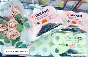 Giấy vệ sinh Takami (Không lõi)