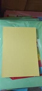 Bìa đóng sổ A4 vàng Paperone