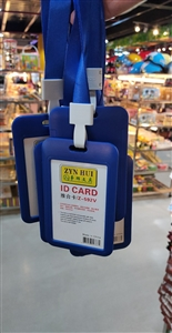 Bộ thẻ đeo cao cấp