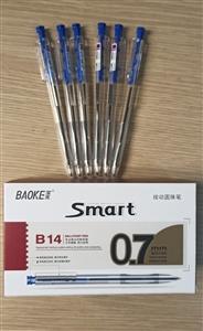 Bút bi Baoke B14