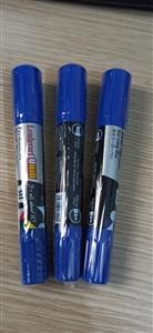 Bút lông dầu Leaderart UNID 311