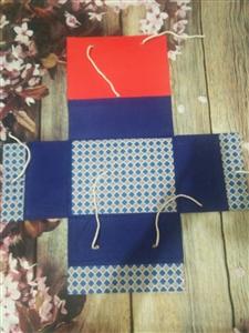 Hộp vuông gáy vải 20cm A4