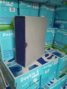 Hộp đựng hồ sơ lưu trữ 10cm