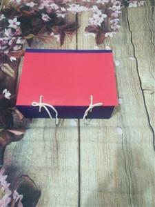 Hộp vuông gáy vải A4 20cm