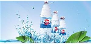 Nước uống Miru