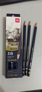Bút chì 3B Deli S999