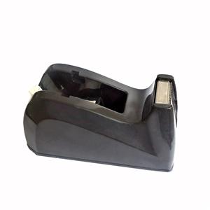 Cắt băng dính bằng sắt nhỏ Deli 814