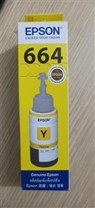 Mực in màu Epson T6641 màu vàng